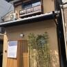 2LDK 戸建て 京都市南区 外観
