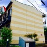 1K Apartment to Rent in Kagoshima-shi Exterior
