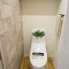 1DK マンション 目黒区 トイレ