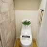 1DK Apartment to Buy in Meguro-ku Toilet
