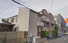 Whole Building {building type} in Ikegami - Ota-ku