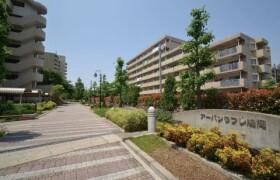 2DK Mansion in Hatokacho - Nagoya-shi Kita-ku