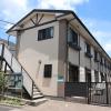 Whole Building Office to Buy in Shinjuku-ku Interior