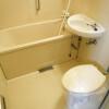 3DK Apartment to Buy in Osaka-shi Yodogawa-ku Interior