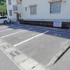 2DK Apartment to Rent in Kagoshima-shi Exterior