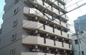 1K Mansion in Nishigahara - Kita-ku