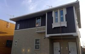 1LDK Apartment in Nogayamachi - Machida-shi