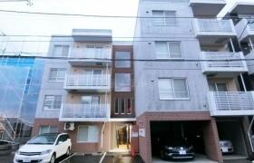 Whole Building Apartment in Kita19-johigashi - Sapporo-shi Higashi-ku