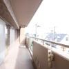 3LDK Apartment to Buy in Suita-shi Balcony / Veranda