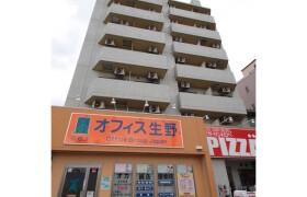 1K Mansion in Shojihigashi - Osaka-shi Ikuno-ku