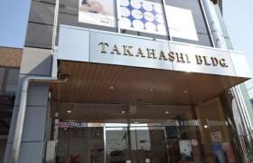 Office - Commercial Property in Sakai-shi Kita-ku