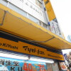 1K Apartment to Rent in Shibuya-ku Drugstore