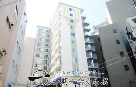 渋谷区 円山町 1DK {building type}