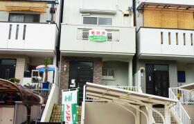 4LDK House in Kamikazan sakajiri - Kyoto-shi Yamashina-ku