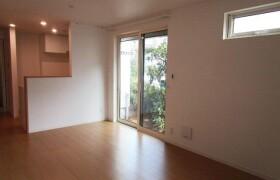2LDK Apartment in Okusawa - Setagaya-ku