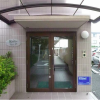 2LDK Apartment to Rent in Komae-shi Building Entrance