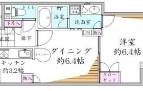 1DK Apartment in Minato - Chuo-ku