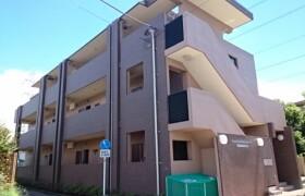 横浜市都筑区長坂-1LDK公寓大厦