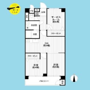 北区 滝野川 2SDK {building type} 間取り