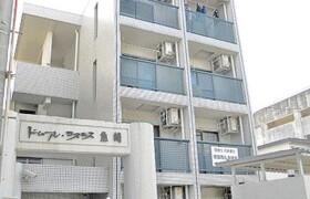 神戸市東灘区 - 魚崎西町 简易式公寓 1K