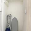 1K Apartment to Rent in Kawasaki-shi Kawasaki-ku Storage