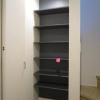 1SLDK Apartment to Rent in Shibuya-ku Equipment