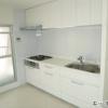 3LDK Apartment to Buy in Osaka-shi Nishi-ku Kitchen