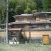 4LDK House to Buy in Soraku-gun Seika-cho Floorplan