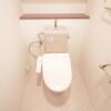 3LDK Apartment to Buy in Kyoto-shi Shimogyo-ku Toilet