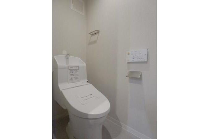1LDK Apartment to Buy in Adachi-ku Toilet
