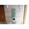 1LDK Apartment to Rent in Shibuya-ku Building Security