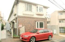1LDK Apartment in Daizawa - Setagaya-ku