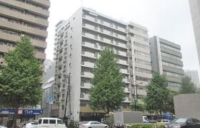 品川区 - 西五反田 大厦式公寓 3DK