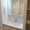 2DK Apartment to Buy in Edogawa-ku Washroom