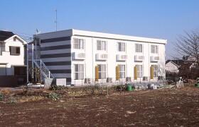 1K Apartment in Unomori - Sagamihara-shi Minami-ku