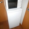 1K Apartment to Rent in Yokohama-shi Izumi-ku Room