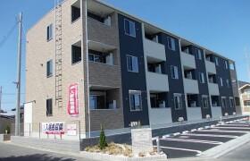 1LDK Apartment in Hino - Hino-shi