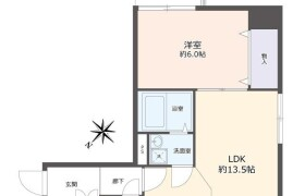 1LDK Apartment in Ikutacho - Kobe-shi Chuo-ku