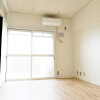 3DK Apartment to Rent in Nanyo-shi Interior