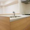 2SLDK Apartment to Buy in Higashikurume-shi Kitchen