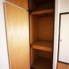 2K Apartment to Rent in Shinagawa-ku Storage