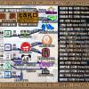 3LDK House to Rent in Adachi-ku Public Facility