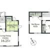 4LDK House to Buy in Higashimurayama-shi Floorplan