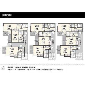 Whole Building {building type} in Sumida - Sumida-ku Floorplan