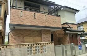 3LDK House in Matsuo kinosocho - Kyoto-shi Nishikyo-ku
