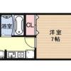 1K Apartment to Buy in Kyoto-shi Kamigyo-ku Floorplan
