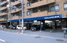 3LDK Mansion in Shichijogoshonochi kitamachi - Kyoto-shi Shimogyo-ku
