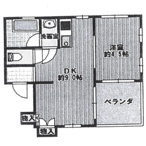 1LDK Mansion in Senrien - Toyonaka-shi Floorplan