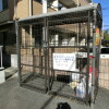 1R Apartment to Rent in Noda-shi Shared Facility
