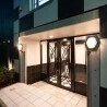 Whole Building Apartment to Buy in Suginami-ku Entrance